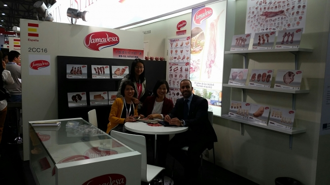 Famadesa Feria FHC China 2015